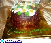 торт корзинка белых цветов торт корзина ромашек - 6