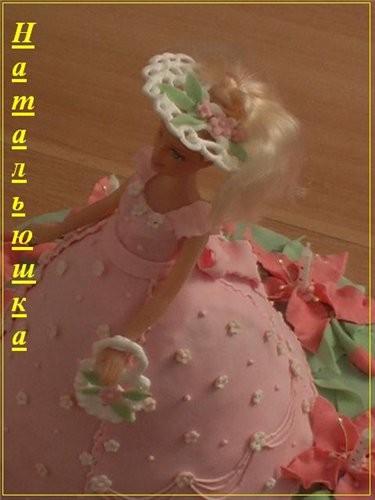 Приятно познакомиться, Татьяна - 2