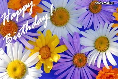 Яна, поздравляю тебя с днем рождения