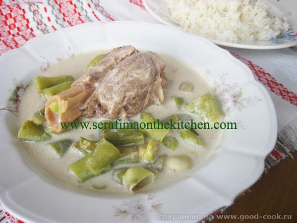 зеленые бобы с мясом в йогуртовом супе. арабская кухня