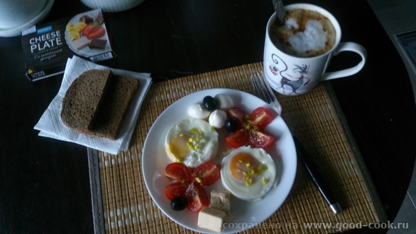 яйца-томаты-кофе