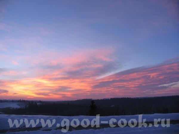 Сейчас время чинука и у нас красивые рассветы и закаты