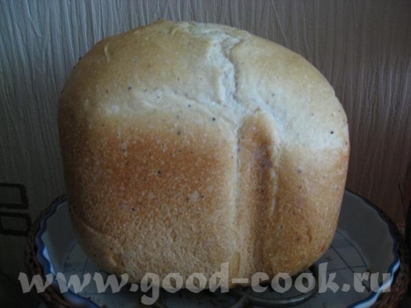 Испекла хлебушек горчичный (наверное) За основу взяла рецепт белого хлеба к ХП: 1ч