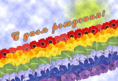 Elludmila, Miriam, MollyMJ, soloha, Ольга75, Katerisha, Lukonka, ABYSS, mamautka, МАРЬЯША С Днем Ро...