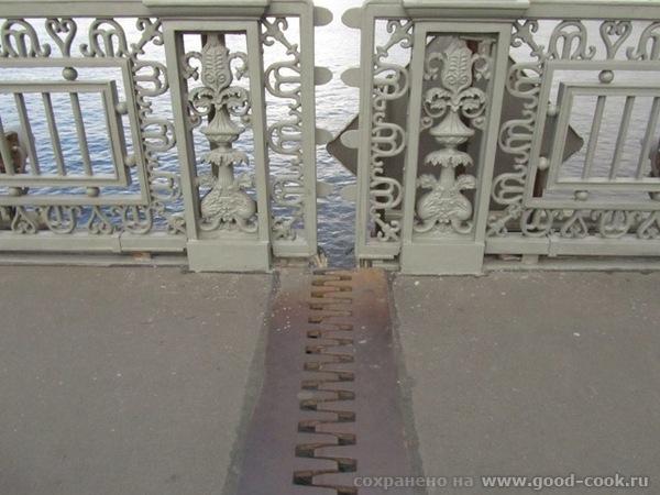 мост-2