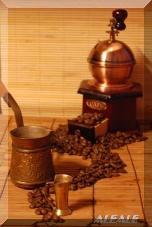 Утром-только кофе