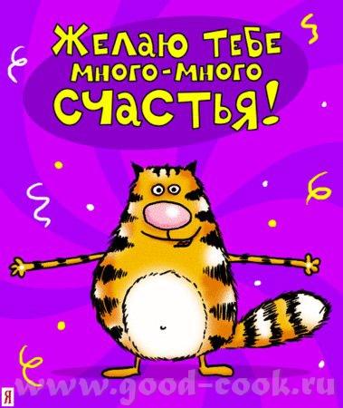 ДОРОГАЯ НАДЮШЕНЬКА - 2