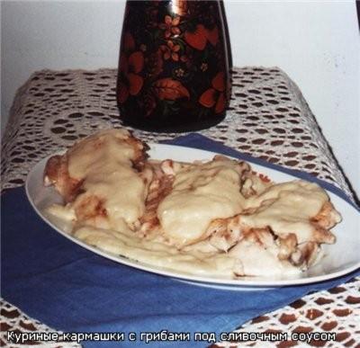 Юля ,а что Вы хотите найти из мясных блюд - 5