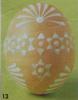 6 Яйцо с узором «Листья» 7 Яйцо с гравировкой 8 Яйцо, обвитое шнурками 9 Яйцо в клетку 10 Яйцо с уз... - 8