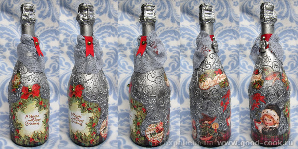 шампанское Винтажное
