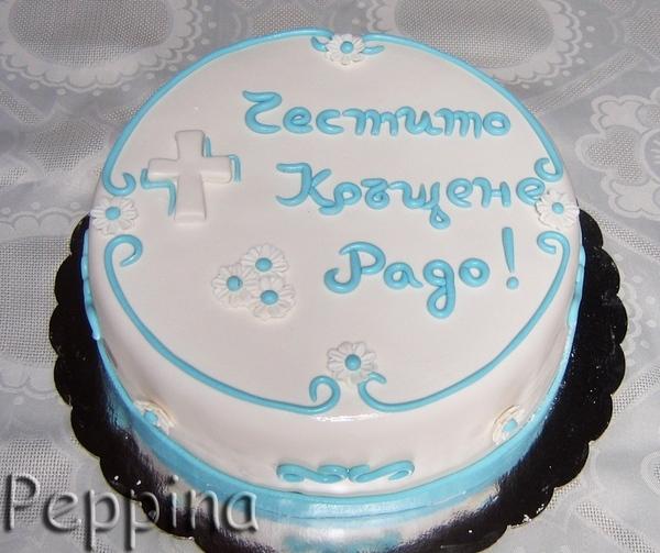 Девочки, простите что пропала, но ездили немного на море, а сразу после возвращения за тортики взял... - 2