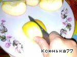 Сайт Поварёнок Листики из яблок От Украсит не только фруктовое ассорти, но и любое блюдо Ингредиент... - 3