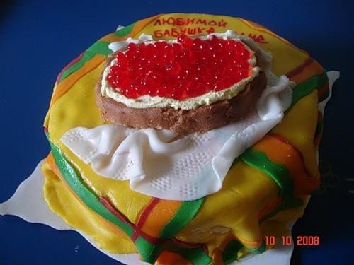 я вам ещё принесла тортиков - 2