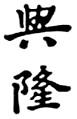 Lena Karpinsky Zen Paintings- картины Дзэн ==================== Картины Дзен- совершенно уникальная... - 8