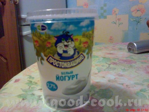 Настя ссылку уже дала,только йогурт не в мультиварке делается,но быстро и удобно