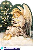 Нелличка поздравляю тебя и твоихблизкихс Рождеством