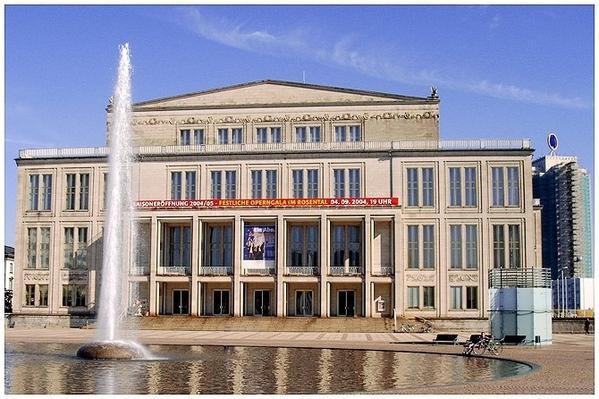 Мой Лейпциг Университет опера жд-вокзал - 2