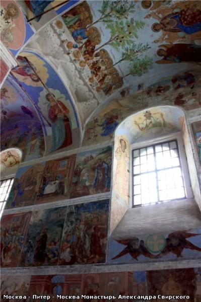 Обратите внимание на голубой цвет на фресках - 2