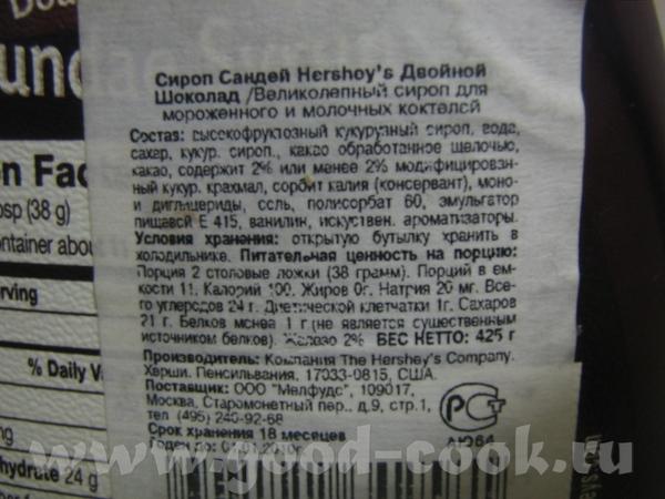 http://www.good-cook.ru/i/thbn/8/0/80a463bbd6bc248d88207f365b108183.jpg