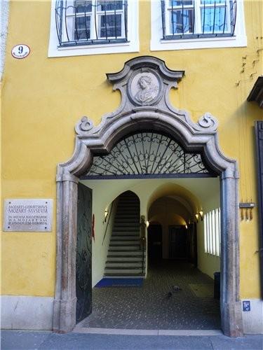 На прошлой неделе мы с мужем ездили в Зальцбург в Австрию - 2