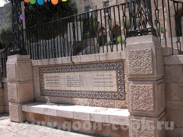 Одно из зданий, которые стоит посетить в Иерусалиме, ето здание YMCA Построенное в 1926 году архите... - 3