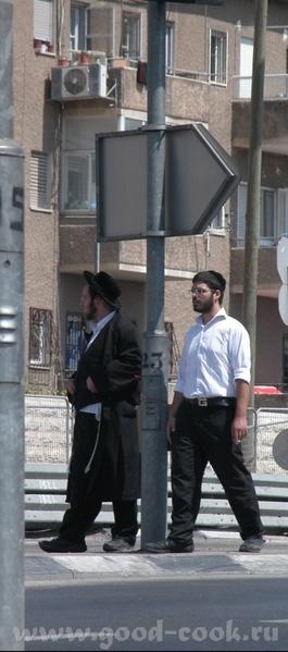 Просто водитель Ортодоксальные иудаисты Просто посетители кафе Религиозная еврейская женщина - 2