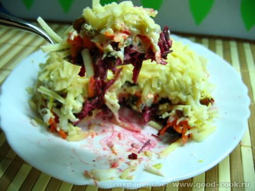 салат сырая свекла NAD 2
