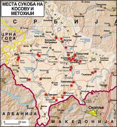 Места столкновений в Косово и Метохии