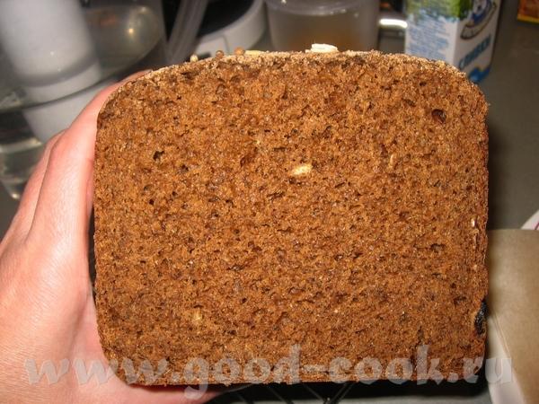 Вот разрезик хлебушка