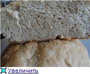 Таня, я испекла твой овсяный хлеб