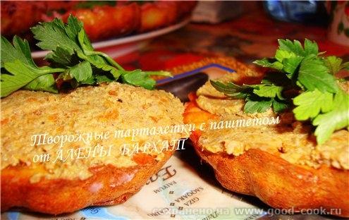 Паштет печеночный с шампиньонами от БАРХАТ На 1 порцию (102 г - 3