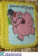 торт ноутбук торт розовый слон торт футбольное поле - 4