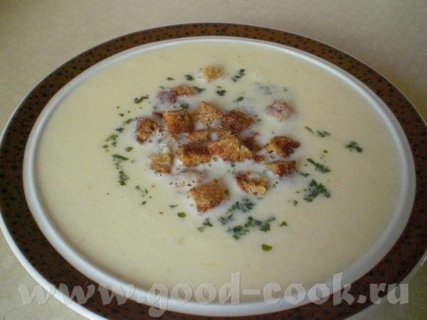 Allgдuer Kдsesuppe – Сырный суп по рецепту из Allgдuer (местность в Южной Германии) 0,5 зубчика чес...