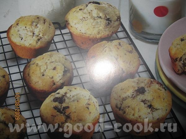 """Мини-кексы с шоколадом рецепт из книги """"Шоколадное искушение"""" Рецепт сфоткала вот их картинка а вот... - 3"""
