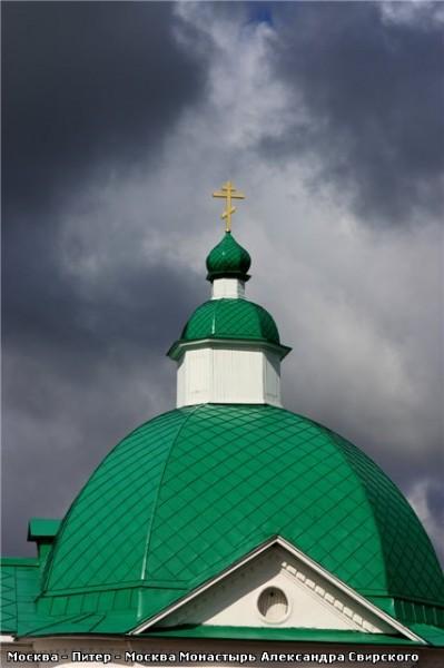 А это уже та часть монастыря, что восстановлена и действует - 4