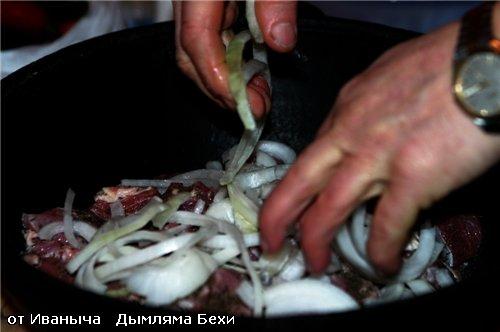 Выкладываем слой баранинки без костей - 2