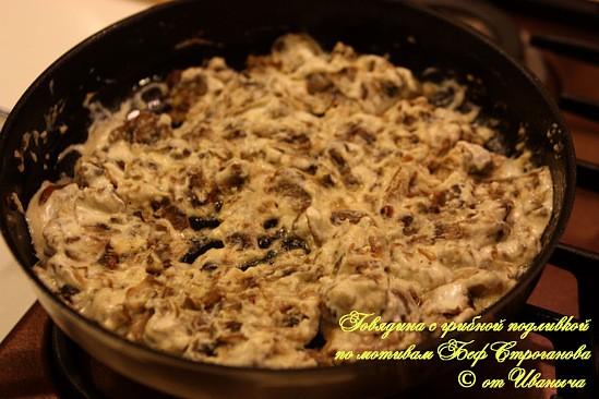 Пока мясо тушится приготовим грибную поджарку-зажарку - 7