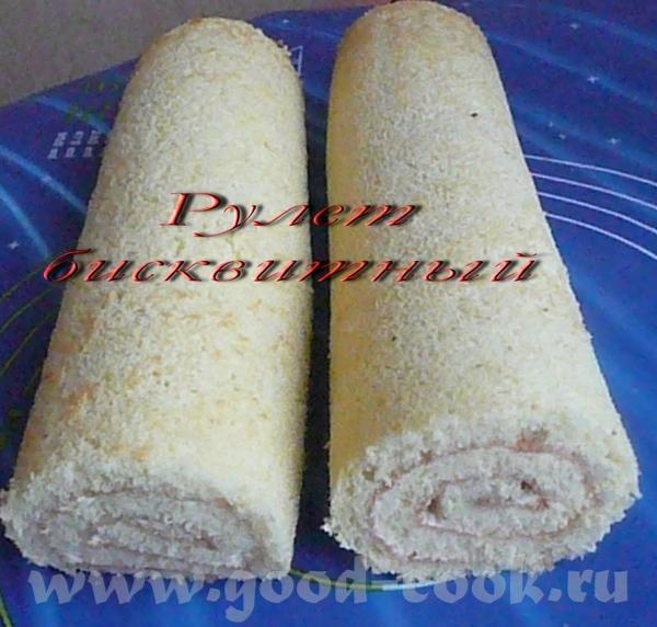 РУЛЕТ БИСКВИТНЫЙ Оригинал рецепта находится ЗДЕСЬ и принадлежит Тортыжке