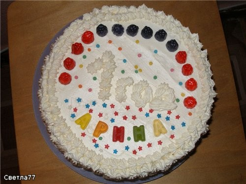 Девочки, принесла вам показать свои 2 первых тортика, делала их на годик своей дочке Конечно, они н... - 2