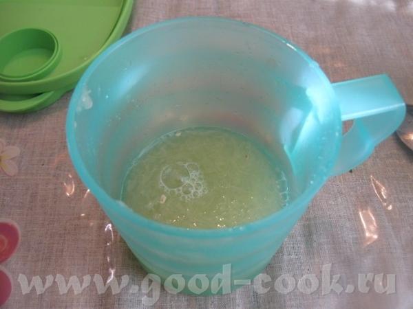Итак, выжимаем из лимона сок и растворяем в нем 2 ст - 2