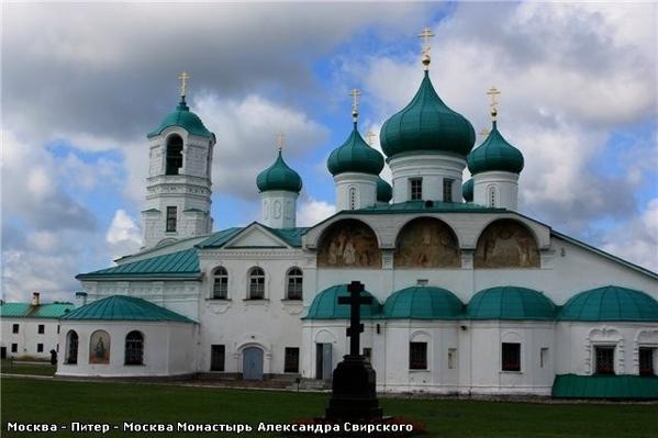 А это уже та часть монастыря, что восстановлена и действует - 7