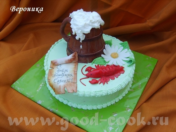Вот ещё один мой торт - 2
