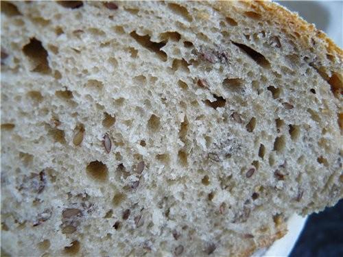 Хлеб намешала, т