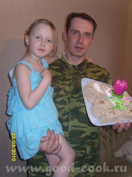 с папой а торт тяжелый,скорей фотай