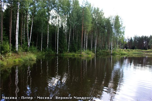 Подплываем к деревне Верхние Мандроги - 5