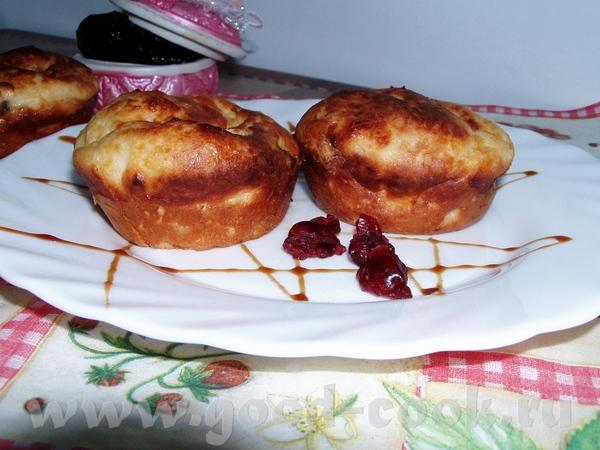 Творожные кексы с сухофруктами