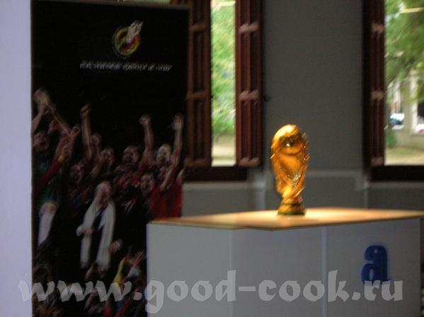 Официальная фотка кубка И любительская - 2