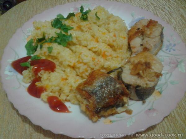 Рис с овощами и с рыбой