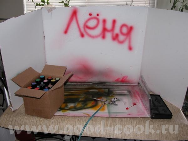 Причём, меняя краску можно достигать различных еффектов, только не забывайте закрывать бумагой или... - 2