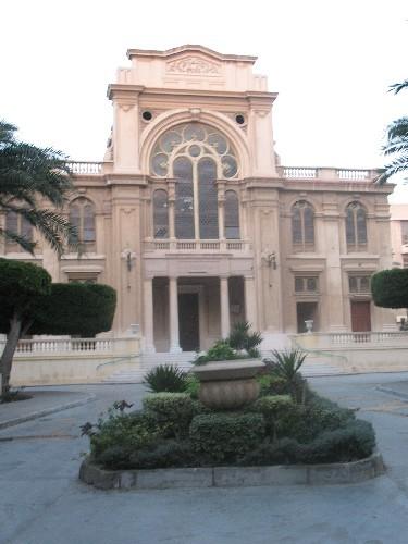 Еще одна синагога в Александрии